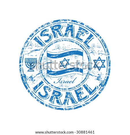 Blue grunge rubber stamp with the star of David, menorah and the name of Israel written inside the stamp - stock vector