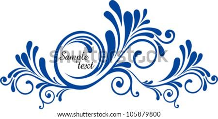 blue swirling water splash isolated on white background. Vector Illustration - stock vector
