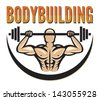 Bodybuilder - stock vector