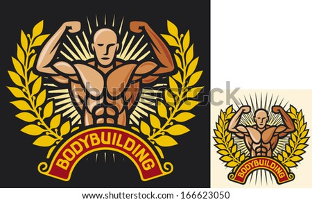 bodybuilding badge (weight lifter)