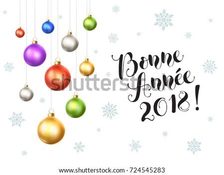Image électronique de Bordure DE Noël Télécharger …