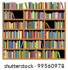 Bookshelf with books isolated on white background for education or interior design. Jpeg version also available in gallery - stock photo