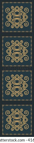 Border. Asian ornaments collection. Historically ornamental of nomadic people. It based on real-Kazakh carpets of felt and wool. Mirror-symmetric illustrations. Region Of Shymkent - stock vector