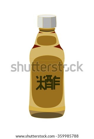 Bottle of rice vinegar for sushi, isolated on a white. Vector illustration. 'Rice vinegar' title in Japanese language.