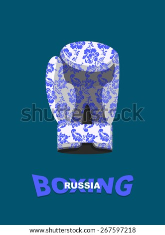 Boxing gloves  Russian  traditional ornament Gzhel. Russian boxing team. Poster team logo - stock vector