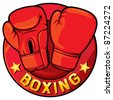 boxing label  - stock photo