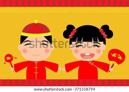 Boy and girl wearing Chinese dress.