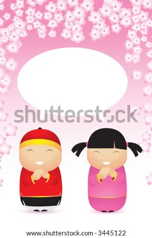 Boy and girl wishing you all happy chinese new year - stock vector