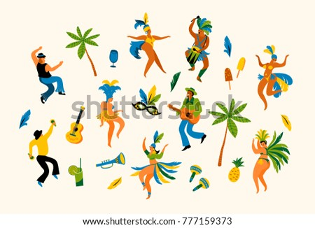 Brazil carnival. Vector illustration of funny dancing men and women in bright costumes. Design element for carnival concept and other users