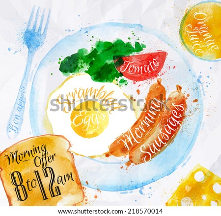 Breakfast painted with watercolors on a plate eggs sausage tomato salad fork a glass of juice, toast with text friction offers from 8 to 12 am - stock vector