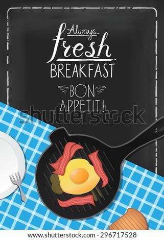 Breakfast poster design. - stock vector