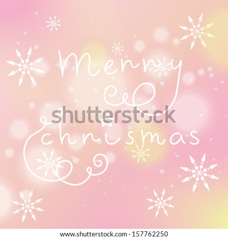 Bright Christmas card in vector. Stylish holiday background with snowflakes - stock vector