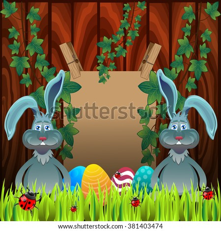 Bright color vector graphic illustration of happy easter sunday day with traditional spring holiday symbol of painted colorful eggs and cute rabbit in green grass on wooden background