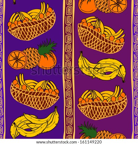 Bright colorful ethnic seamless pattern of juicy fruits and fruit baskets