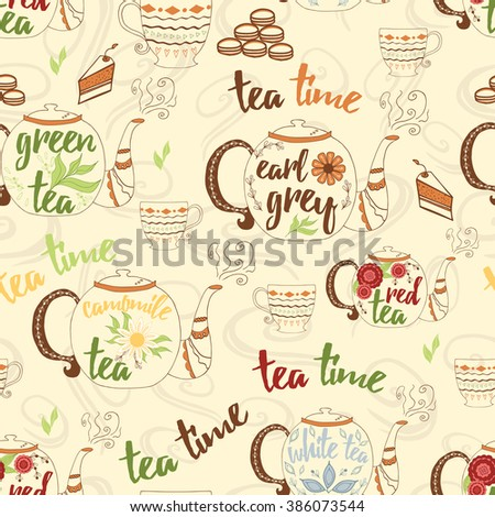 Bright hand drawing seamless texture with cute teapots, cups, cake, fresh steam and design elements for tea time. Seamless pattern for tea party, package, kitchen design or tea company. - stock vector