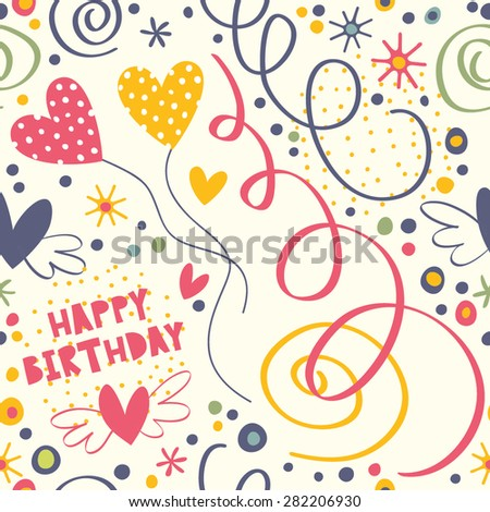 Bright pattern to the birthday. Seamless vector background with balloons, confetti, streamers, flowers. - stock vector