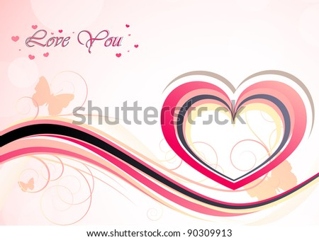 Bright red background with heart - stock vector