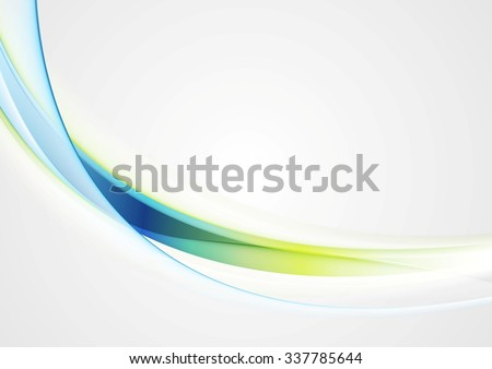 Bright shiny glow waves vector image background - stock vector