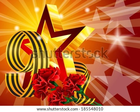brightest star in the May 9 red carnations - stock vector