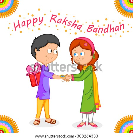 brother sister raksha bandhan vector stock vector royalty free