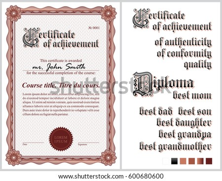 Black gold certificate template guilloche vertical stock vector brown certificate template guilloche vertical yadclub Choice Image