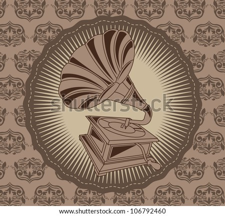 brown vintage gramophone with ornament. vector illustration - stock vector