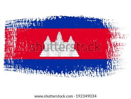 brushstroke flag Cambodia - stock vector