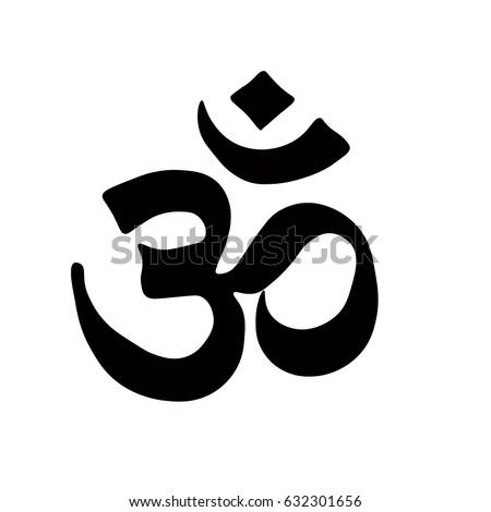 Buddhist Symbol Ohm Vector Black On Stock Vector 632301656