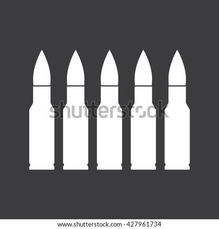 bullet icon - stock vector