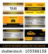 Business card taxi - fourth set. Vector 10eps - stock photo