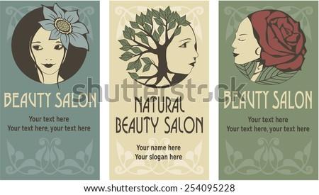 Business card templates for beauty or hair salon - stock vector