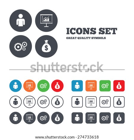 Business icons. Human silhouette and presentation board with charts signs. Dollar money bag and gear symbols. Web buttons set. Circles and squares templates. Vector - stock vector