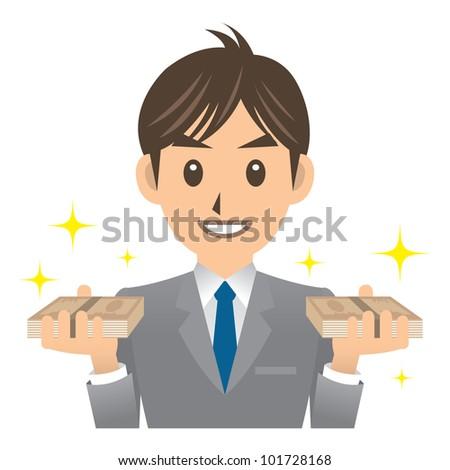 Business man - stock vector