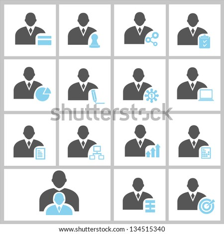 business man profile, avatar icon set, vector - stock vector