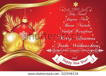 Business New Year greeting card in many languages Merry