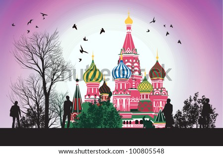 business people flow along the Red Square - stock vector
