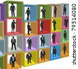 Business people human resources workforce in company office cubicle boxes - stock vector