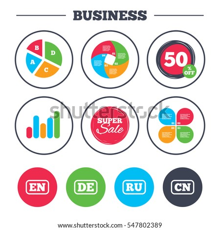 Business Pie Chart Growth Graph Language Stock Vector 2018