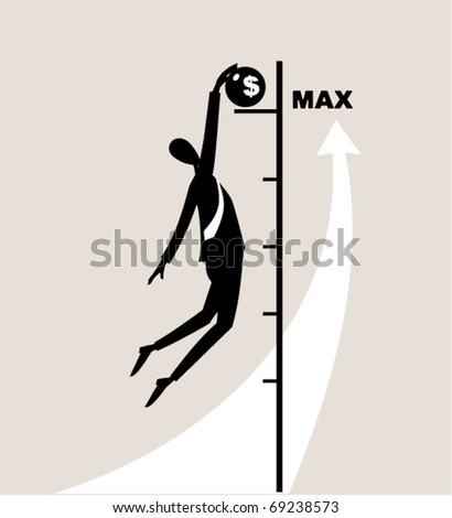 Business sports. Basketball - stock vector