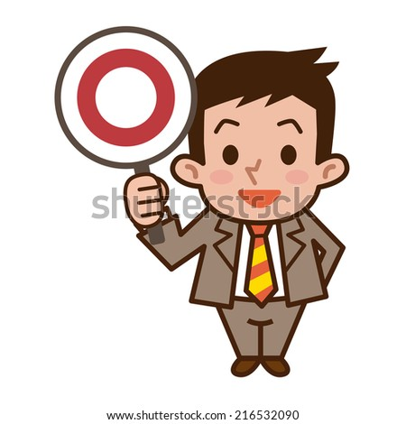Businessman and correct - stock vector