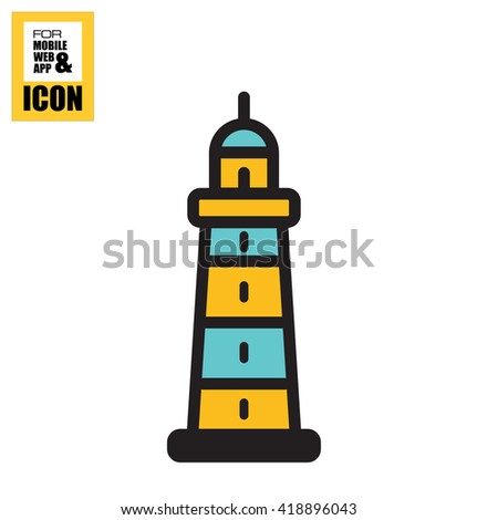 Businessman application for a job icon-Lighthouse icon