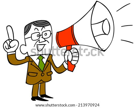 Businessman to announce - stock vector