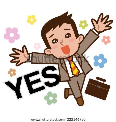 Businessman Yes Man - stock vector