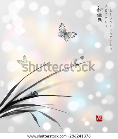"""Butterflies and little snail on leaves on grass hand drawn with ink in traditional Japanese painting style sumie on glowing blurred background. Contains hieroglyphs """"harmony"""", """"health"""", """"well-being"""" - stock vector"""