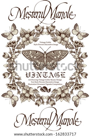 Butterflies. Flowers. Vintage floral frame. Freehand. Drawing, engraving. Blooming flowers. Vector stock Illustration.