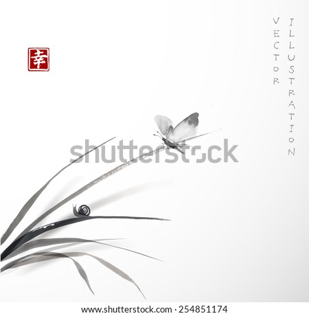 "Butterfly and little snail on leaves of grass. Hand-drawn with ink in traditional Japanese style sumi-e. Sealed with hieroglyph ""happiness""  - stock vector"