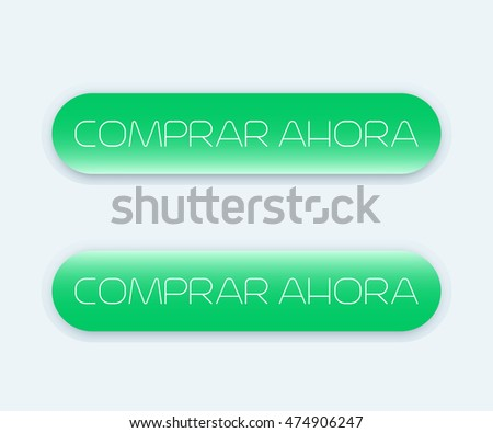 buy now button, text in spanish, green version, vector illustration