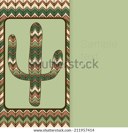 cactus greeting card. Use as backdrop, greeting card - stock vector