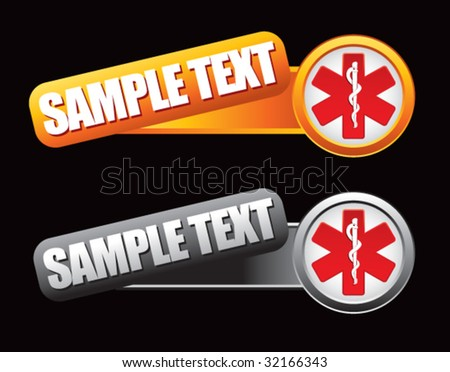 caduceus medical symbol on tilted banners - stock vector