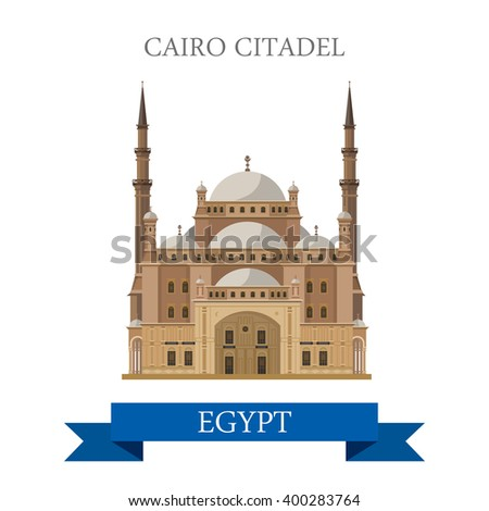 Cairo Citadel in Egypt. Flat cartoon style historic sight showplace attraction web site vector illustration. World countries cities vacation travel Africa sightseeing collection. - stock vector